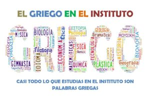 el-griego-en-el-instituto